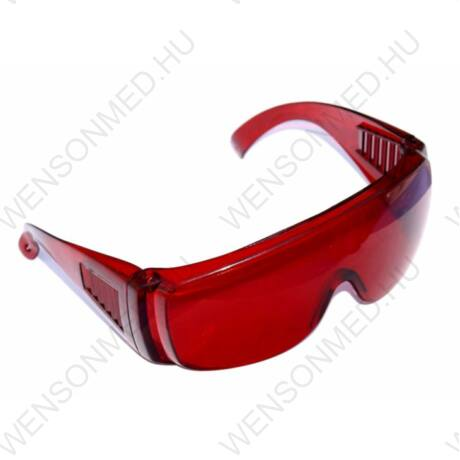 Védőszemüveg, UV szűrős